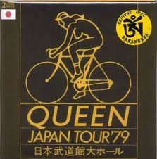 Bootleg Queen