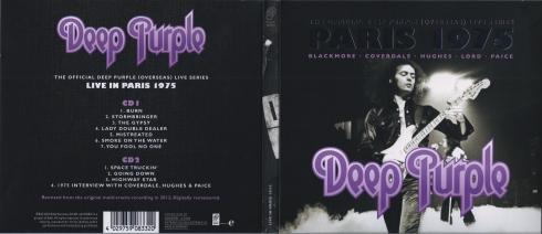 Deep Purple Paris 1975 artwork