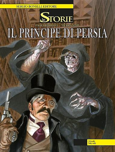 LE STORIE n.23 Il Principe di Persia