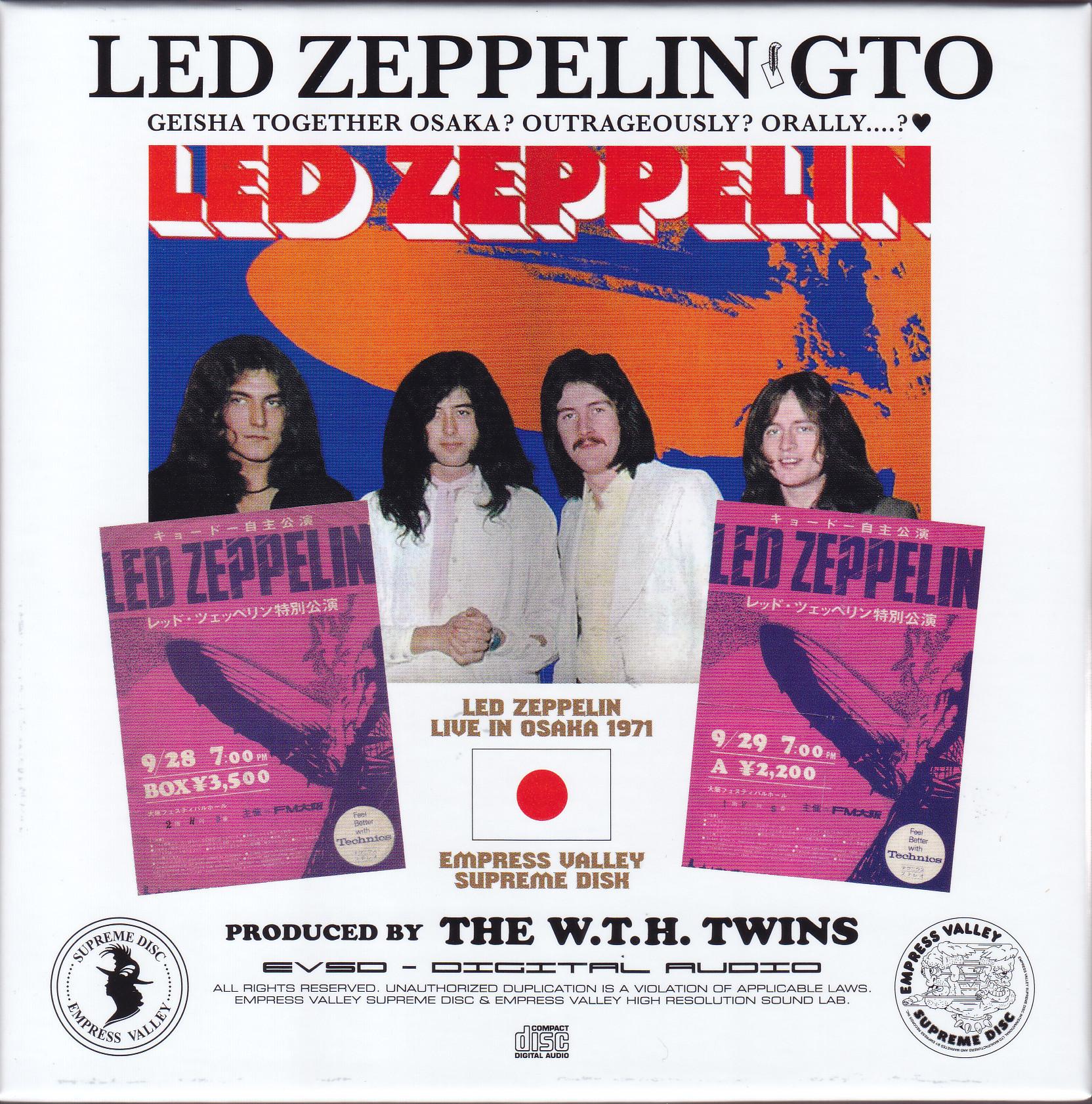 Led Zeppelin – Japan 1971-09-28 – Soundboard Fragments