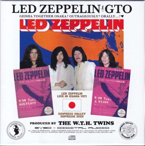 ledzep-71-live-in-japan-evsd2