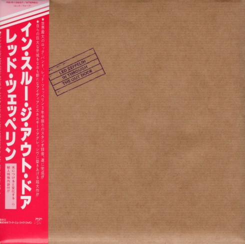 Led Zeppelin - Definitive Collection (CD 09 In Through The Out Door) (Japan) - Front (1-2)