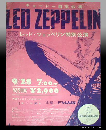LZ Osaka 28/9/1971
